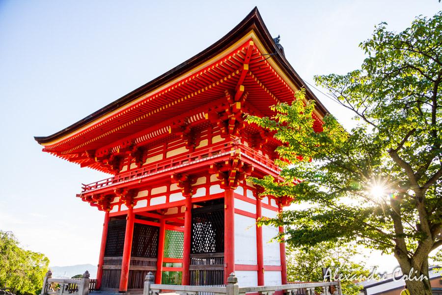 Kyoto : Quartier de Gion